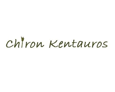 18 chiron kentauros 450 x 360